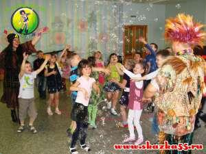 Организация праздничных мероприятий