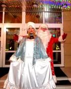 Дед Мороз и Зимушка-Зима