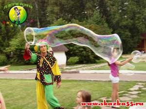 Шоу гигантских пузырей
