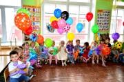 Детский праздник