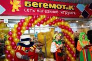 Открытие магазина - праздничное мероприятие
